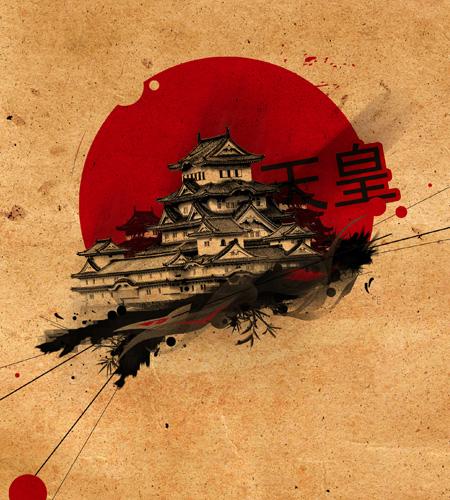 abstrct-japan