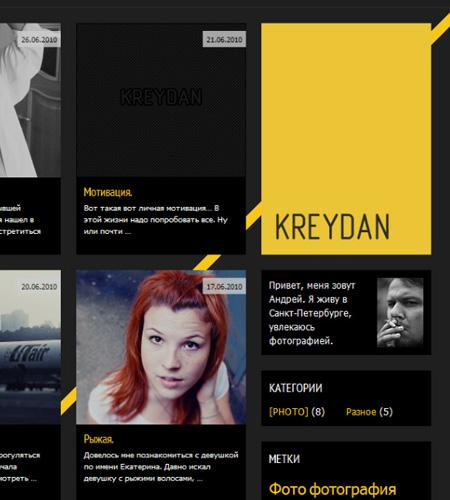 KreyDan-com