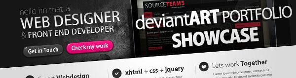 deviantart-portfolio-showcase