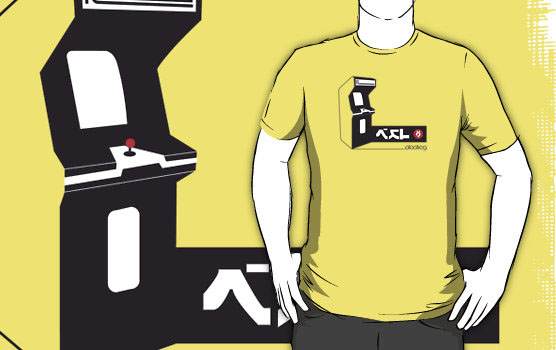 '...Insert Coin' T-Shirt by Plastica Tees