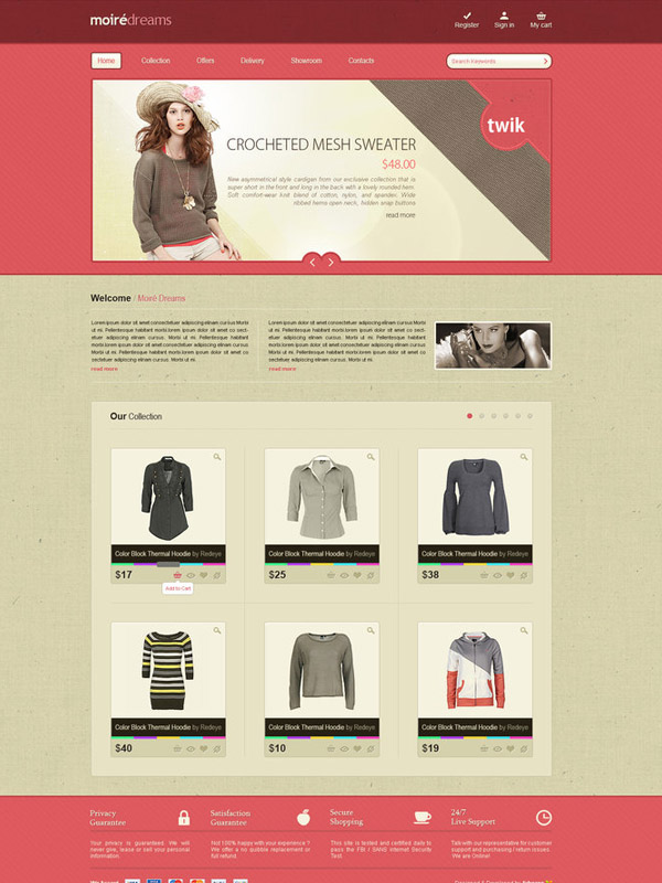 moire e-commerce by versesdesign